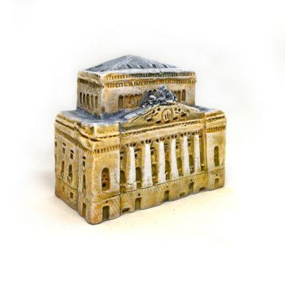 Миниатюра «Фасад Александринского театра»